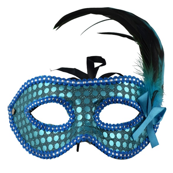 Feathered Masquerade Mask 3